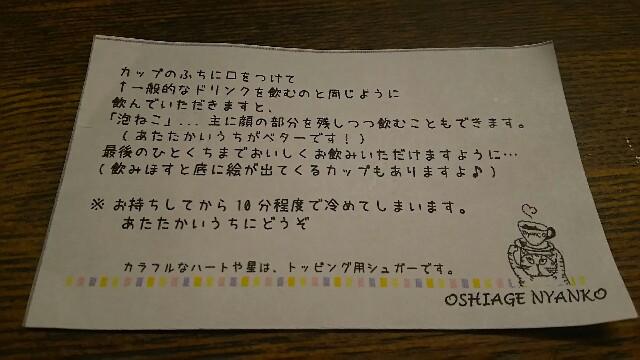 f:id:kiha-gojusan-hyakusan:20160716175121j:image