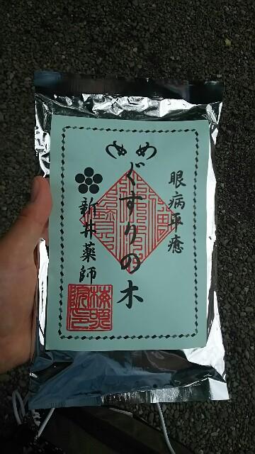 f:id:kiha-gojusan-hyakusan:20160723005132j:image