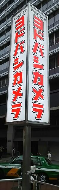 f:id:kiha-gojusan-hyakusan:20160723033200j:image
