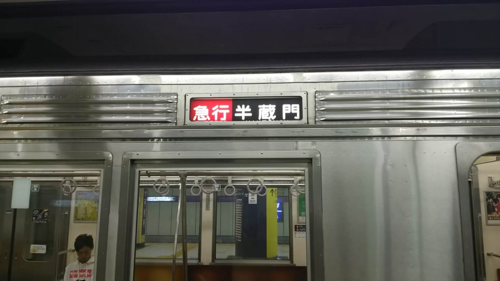f:id:kiha-gojusan-hyakusan:20160724005511j:plain