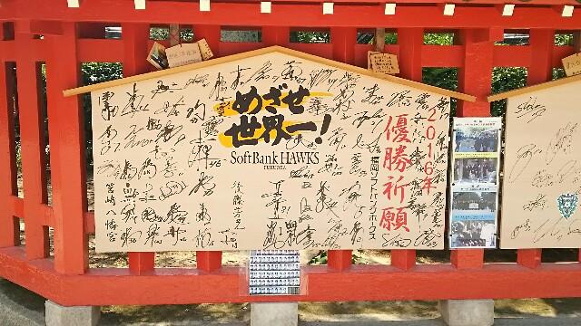 f:id:kiha-gojusan-hyakusan:20160805142257j:image