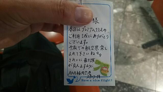 f:id:kiha-gojusan-hyakusan:20160806194620j:image