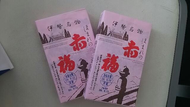 f:id:kiha-gojusan-hyakusan:20160812110229j:image