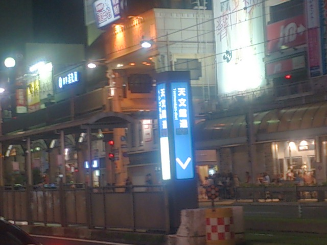 f:id:kiha-gojusan-hyakusan:20160813150238j:plain