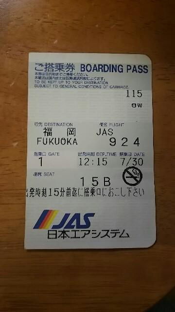 f:id:kiha-gojusan-hyakusan:20160823224603j:image