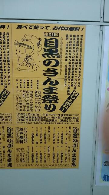 f:id:kiha-gojusan-hyakusan:20160904111440j:image