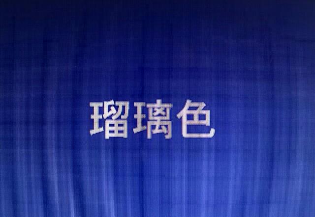 f:id:kiha-gojusan-hyakusan:20160910202824j:image