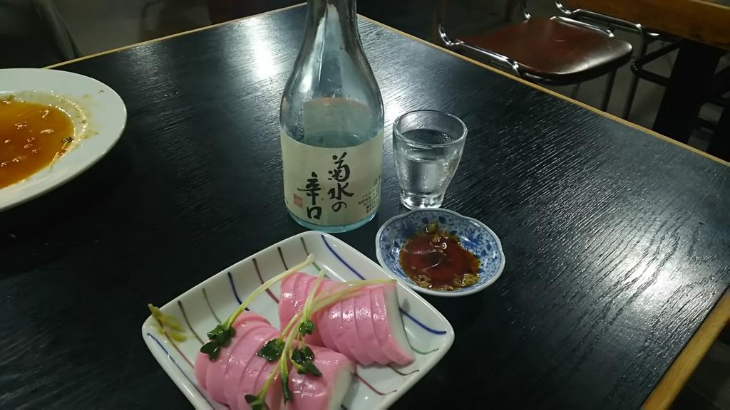 f:id:kiha-gojusan-hyakusan:20160911151942j:plain