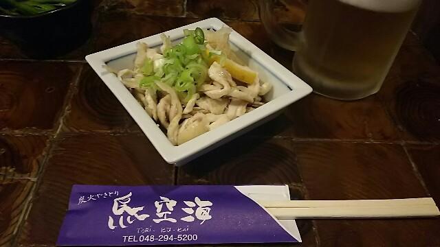 f:id:kiha-gojusan-hyakusan:20161001213656j:image
