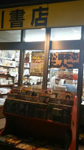 f:id:kiha-gojusan-hyakusan:20161015095223j:image