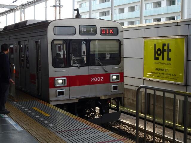 f:id:kiha-gojusan-hyakusan:20161016173326j:image