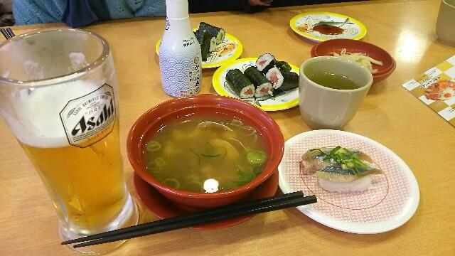 f:id:kiha-gojusan-hyakusan:20161123191510j:image