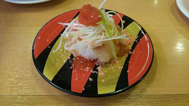 f:id:kiha-gojusan-hyakusan:20161123191525j:image