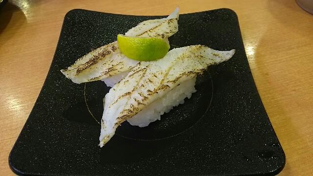 f:id:kiha-gojusan-hyakusan:20161123191536j:image