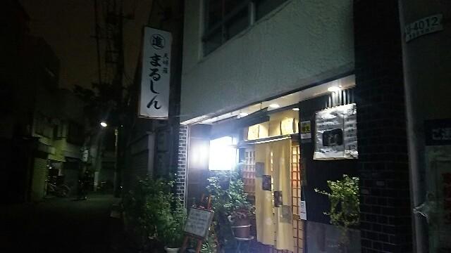 f:id:kiha-gojusan-hyakusan:20161127213719j:image