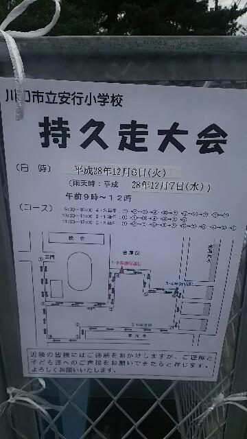 f:id:kiha-gojusan-hyakusan:20161127224644j:image