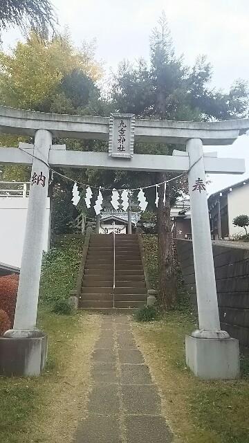 f:id:kiha-gojusan-hyakusan:20161127224659j:image