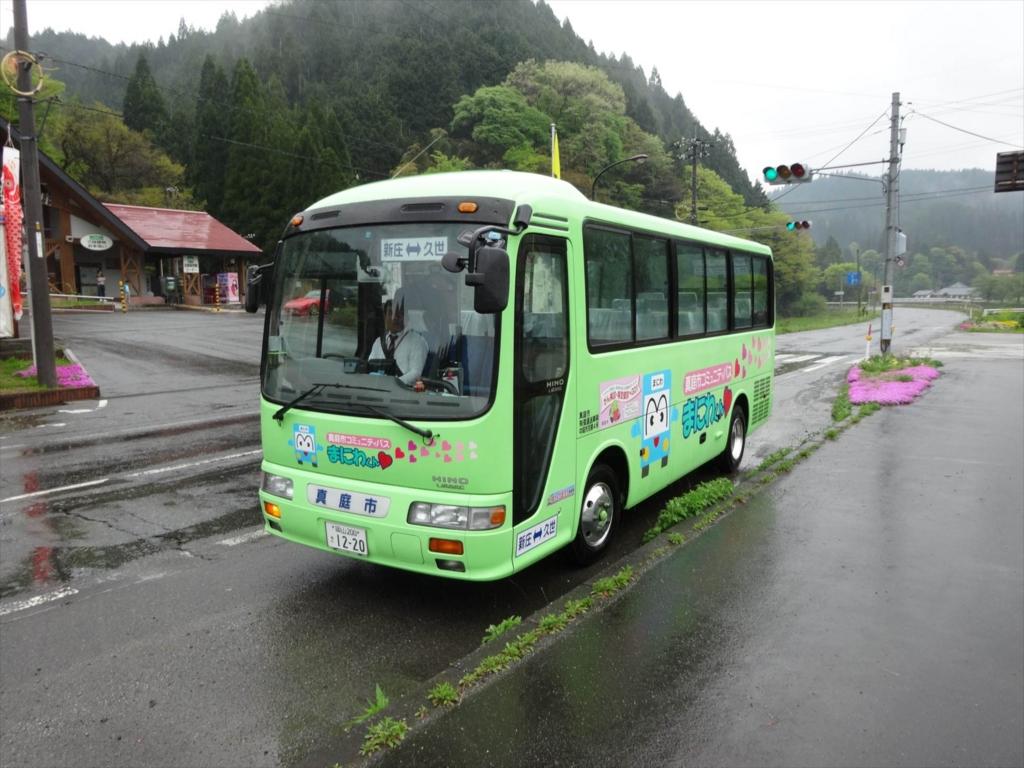 f:id:kiha-gojusan-hyakusan:20161128234643j:plain
