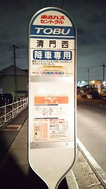 f:id:kiha-gojusan-hyakusan:20161129011209j:image