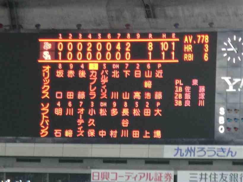 f:id:kiha-gojusan-hyakusan:20161201234421j:plain
