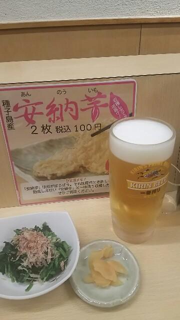 f:id:kiha-gojusan-hyakusan:20161202082945j:image