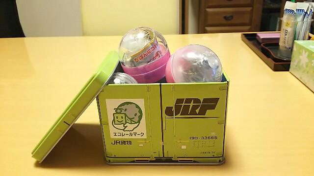 f:id:kiha-gojusan-hyakusan:20161215035941j:image