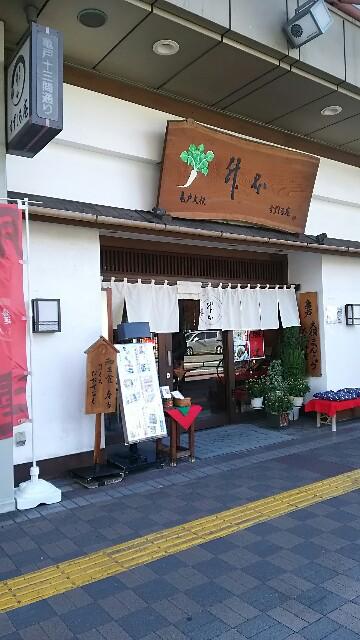 f:id:kiha-gojusan-hyakusan:20161216002502j:image