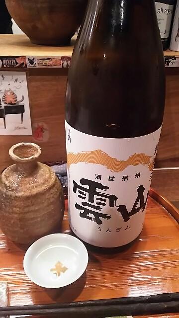 f:id:kiha-gojusan-hyakusan:20161218185143j:image