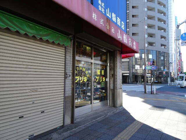 f:id:kiha-gojusan-hyakusan:20161224221254j:image