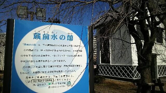 f:id:kiha-gojusan-hyakusan:20161224221605j:image