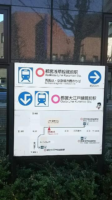 f:id:kiha-gojusan-hyakusan:20161224221942j:image