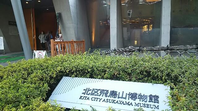 f:id:kiha-gojusan-hyakusan:20161225171632j:image