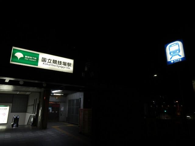 f:id:kiha-gojusan-hyakusan:20161225194916j:image