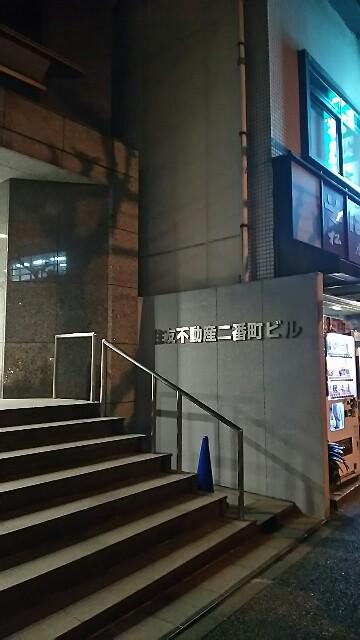 f:id:kiha-gojusan-hyakusan:20161231200410j:image