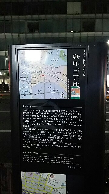 f:id:kiha-gojusan-hyakusan:20161231204120j:image