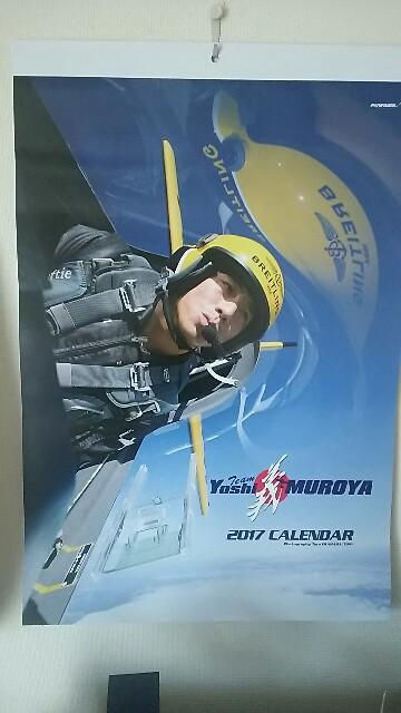 f:id:kiha-gojusan-hyakusan:20170101090408j:image