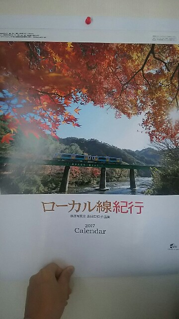 f:id:kiha-gojusan-hyakusan:20170101090450j:image
