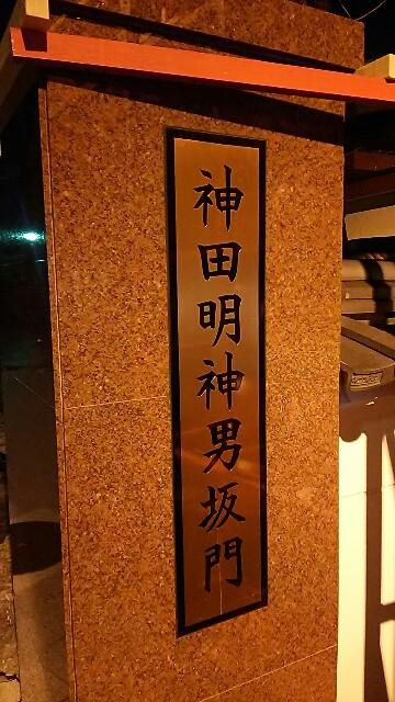 f:id:kiha-gojusan-hyakusan:20170101214206j:image