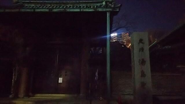f:id:kiha-gojusan-hyakusan:20170101214336j:image