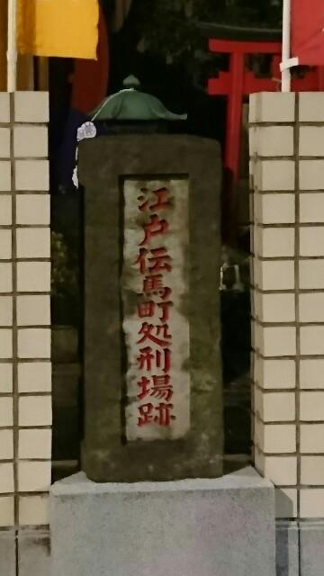 f:id:kiha-gojusan-hyakusan:20170106010506j:image