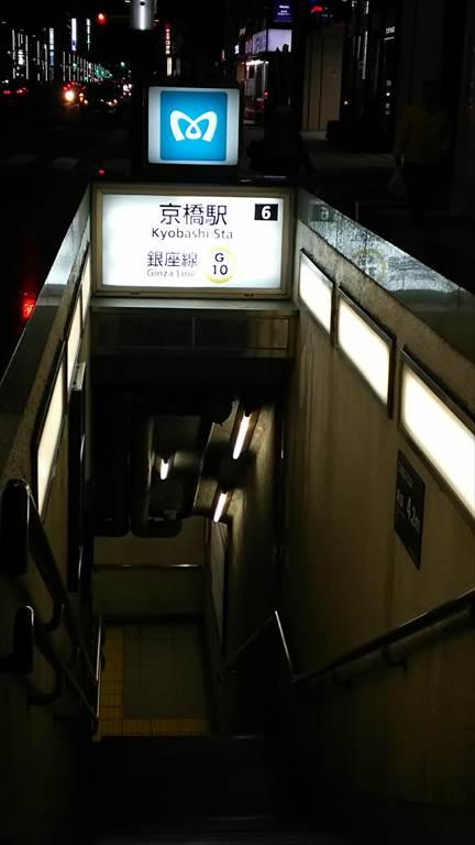 f:id:kiha-gojusan-hyakusan:20170108134413j:plain