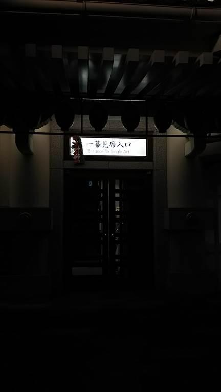 f:id:kiha-gojusan-hyakusan:20170108151247j:plain