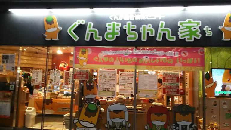 f:id:kiha-gojusan-hyakusan:20170108151726j:plain