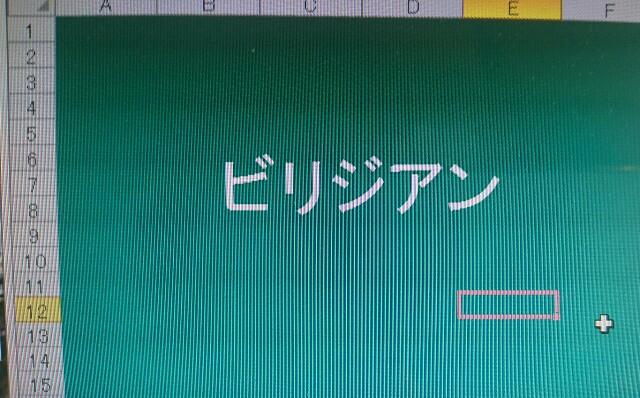 f:id:kiha-gojusan-hyakusan:20170109180359j:image