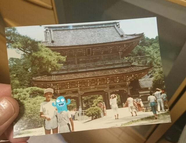f:id:kiha-gojusan-hyakusan:20170109222305j:image