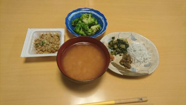 f:id:kiha-gojusan-hyakusan:20170114092000j:image