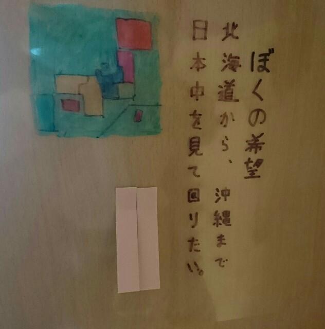 f:id:kiha-gojusan-hyakusan:20170114154038j:image