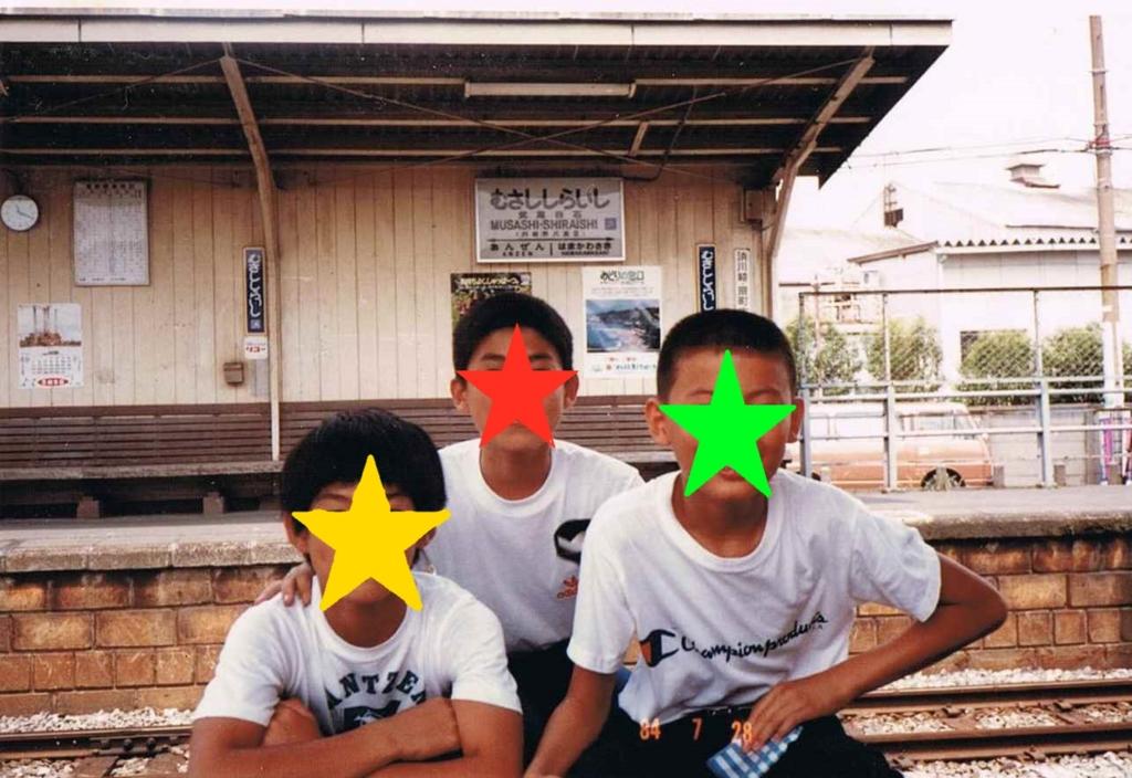 f:id:kiha-gojusan-hyakusan:20170114155559j:plain