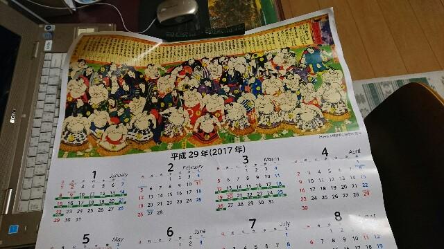 f:id:kiha-gojusan-hyakusan:20170123023431j:image