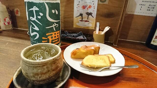 f:id:kiha-gojusan-hyakusan:20170128041737j:image